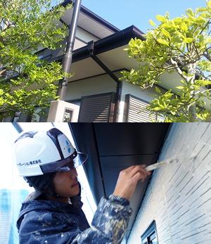 Rコーポレーション 宇都宮  外壁塗装